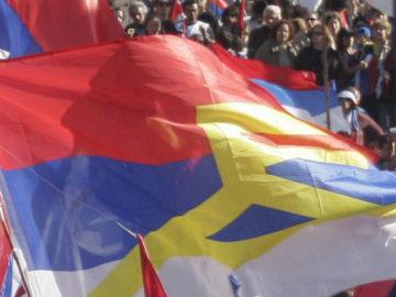 frente-amplio-banderas